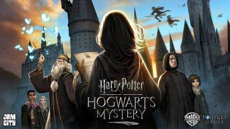 Harry Potter: Hogwarts Mystery Para Hileli Apk İndir